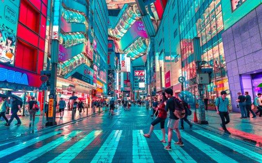 Japonya, Tokyo